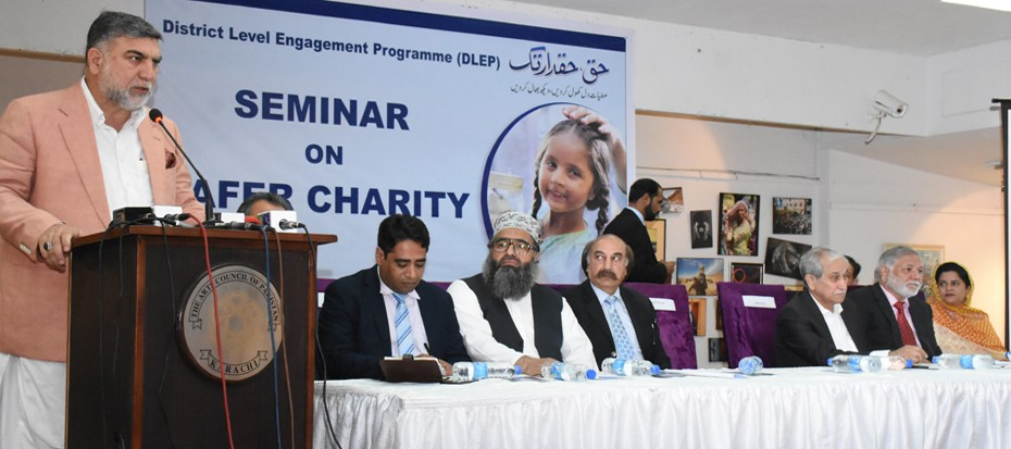 Seminar on Safer Charity, District Level engagement programme