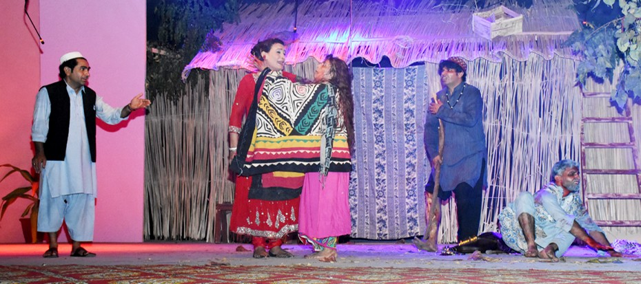 """Patghal Bacha' 7th Pashto play of Ami Theater Festival 2018 was on stage"