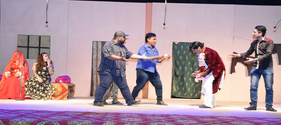 Awami Theater Festival 2018 kicks off today with the play ""