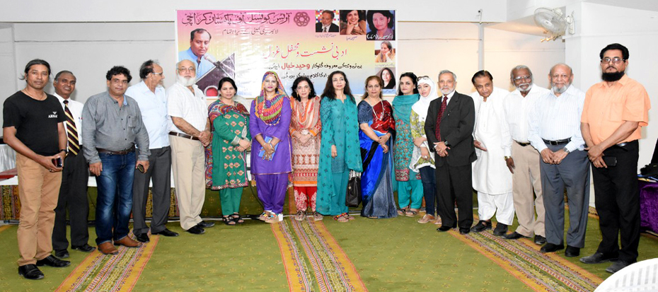 Literary & Musical Gathering arranged by Library Committee