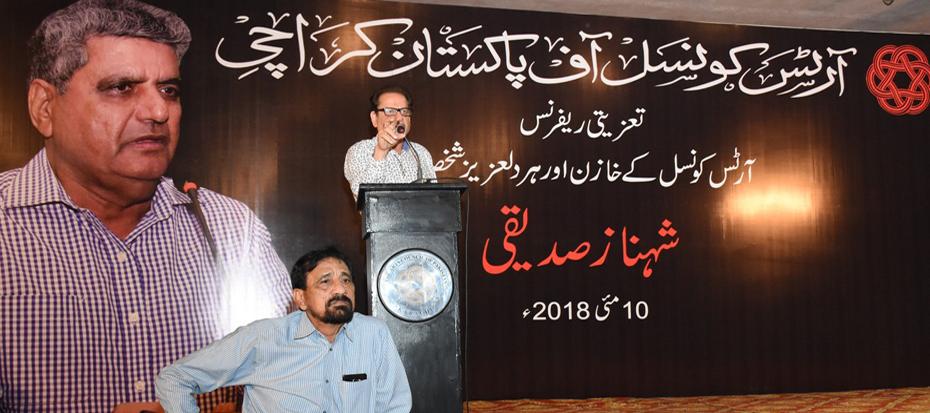 Rich tributes were paid to Shahnaz Siddiqui (Late), Treasurer Arts Council