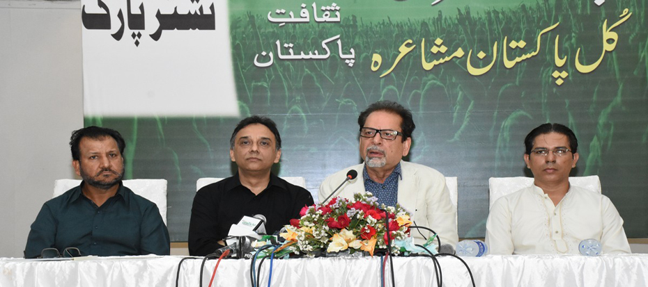 """Press conference of """"Kul Pakistan Mushaira"""" which will be held on 5th May at Nishtar Park"""