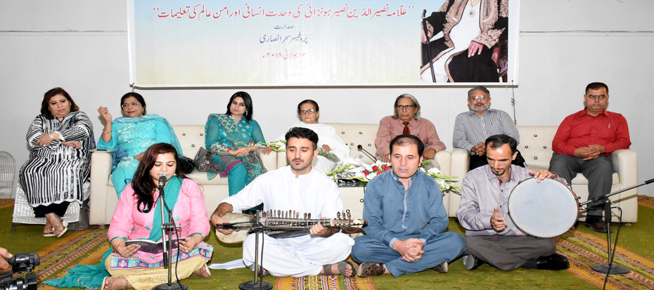 101st Birthday Celebrations & Tribute to Prof. Dr. Allama Nasir al Din Nasir Hunzai