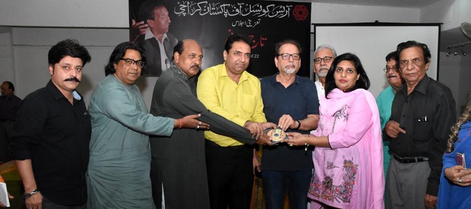 Arts Council Arranged Condolence Gathering for Legend Taj Multani