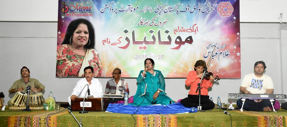 A tribute to Malka e Tarannum Noor Jahan, with Mona Niaz