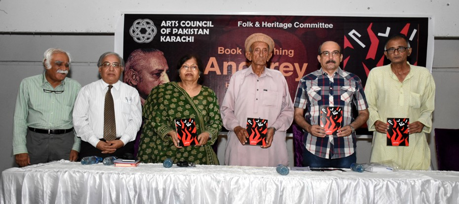 "The book ""Angarey"" written by Sajjad Zaheer launched today"