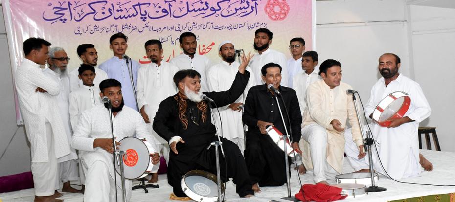 "Arts Council organized the ""Chahar-bait"", a dying folk music"