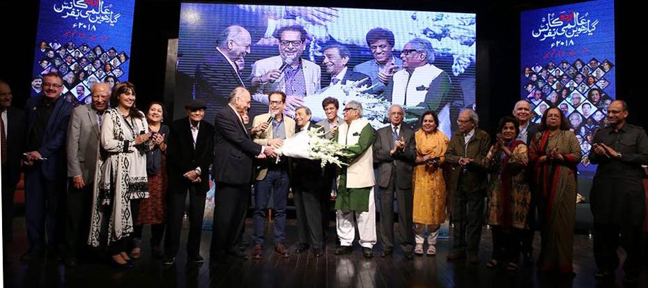 11th International Urdu Conference ended