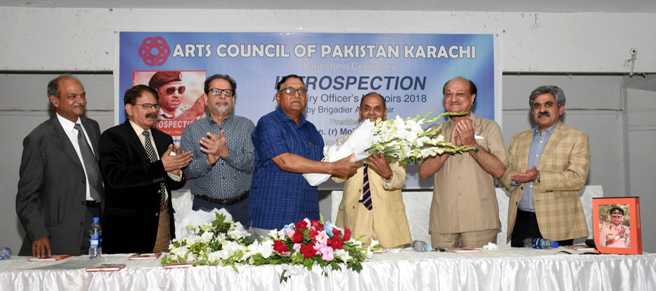 "Art Council arranged book launching ceremony of ""Introspection"""