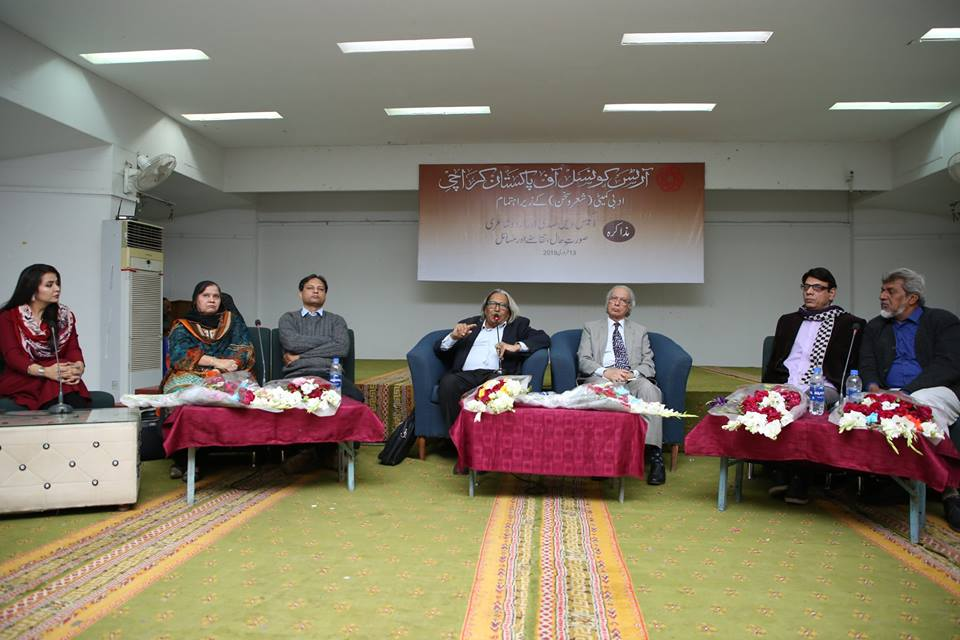 21st Century and Urdu Poetry, Session by Adabi Committee