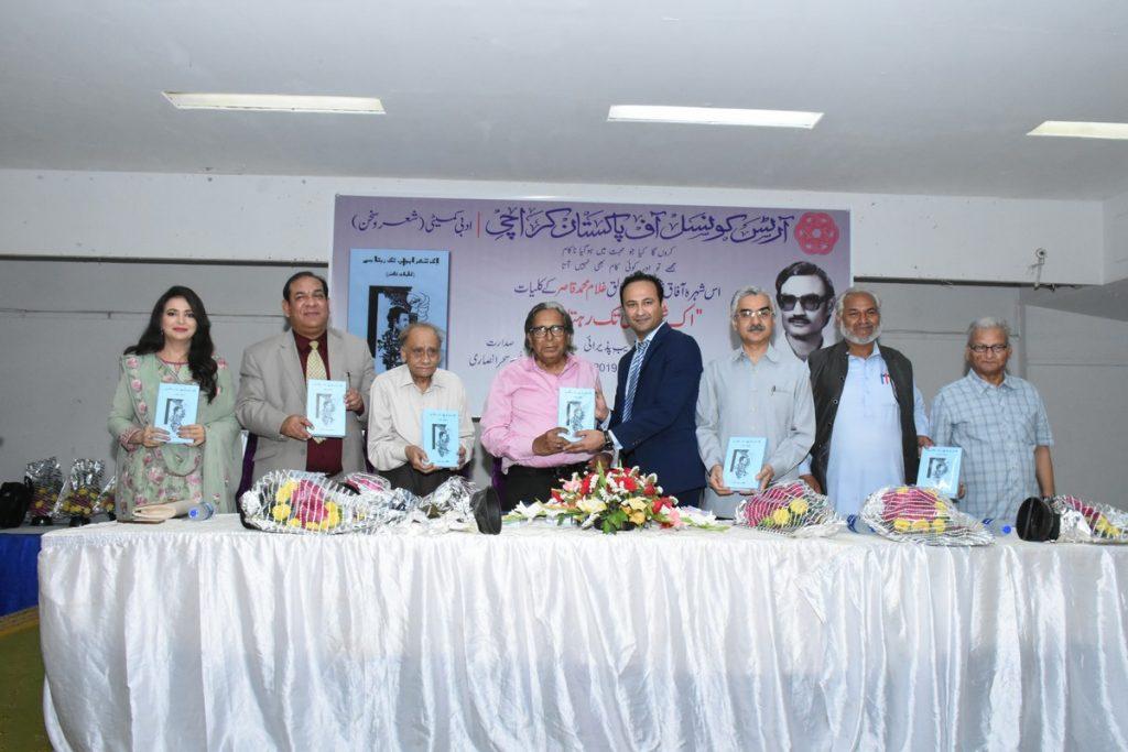 "Launching of book titled ""Ik Sher Abhi Tak Rehta Hai"""