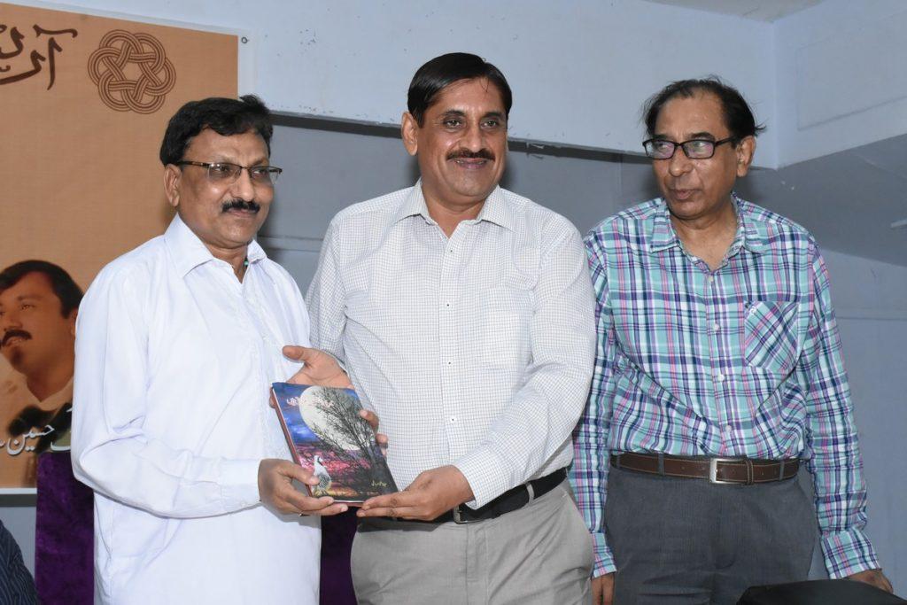 """launching of the book """"Meri aankhain num rahti hain"""""""