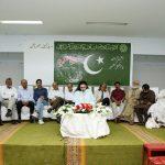 Jashn-e-Azadi Mushaira 2019