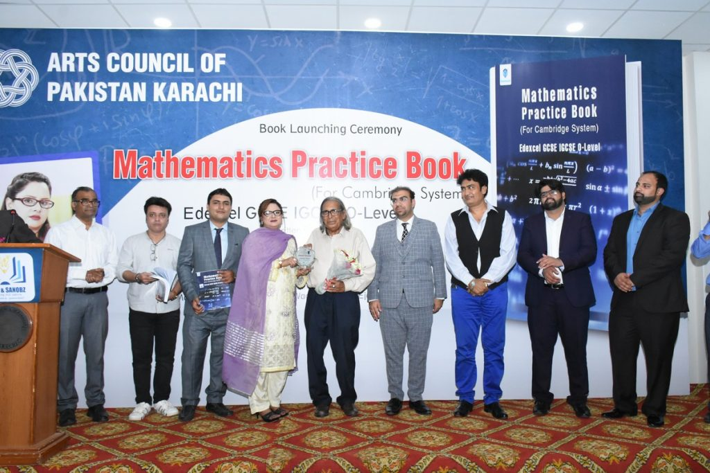 """Mathematics Practice Book"" launched today"