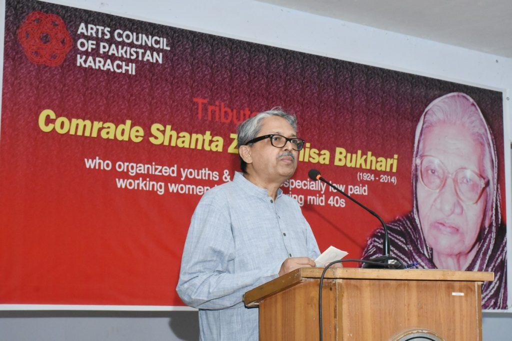 Tribute to Comrade Shanta Bukhari