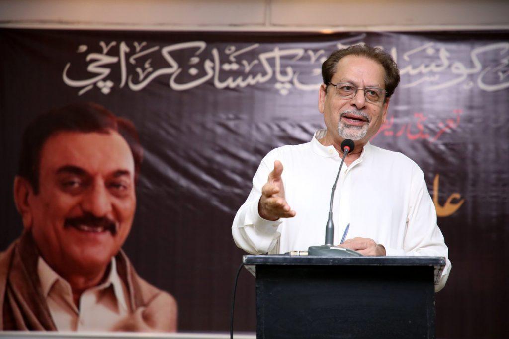Condolence reference for Abid Ali