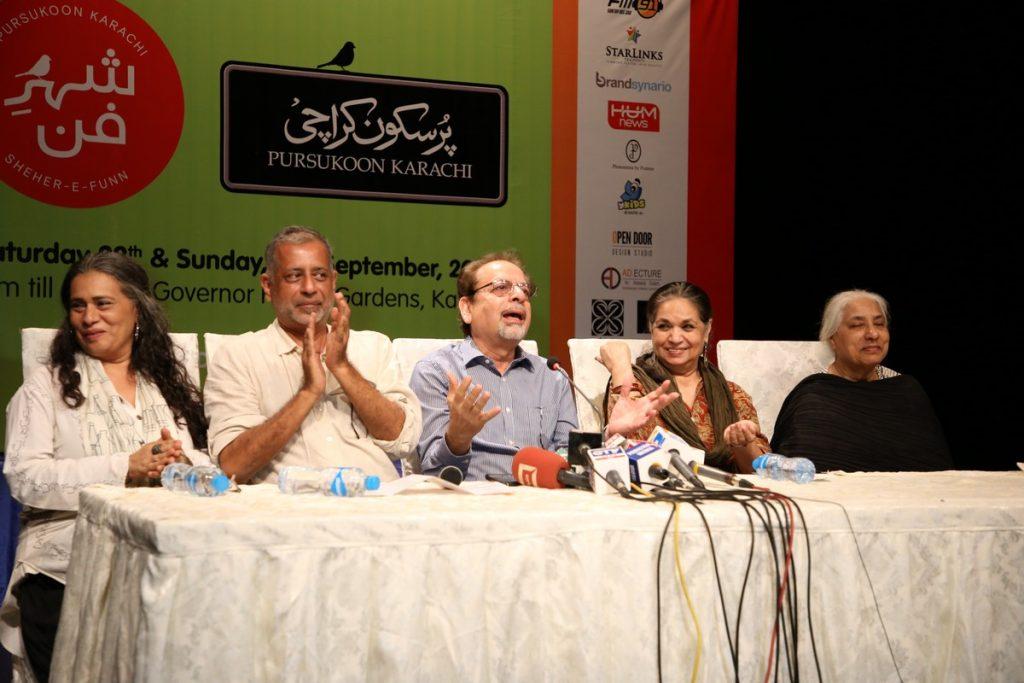 Press Conference: Pur Sukoon Karachi