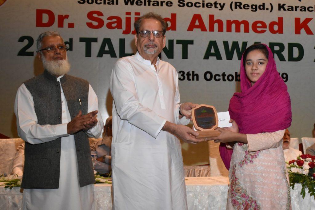 Dr. Sajjad Ahmed Khan, 23rd Talent Award