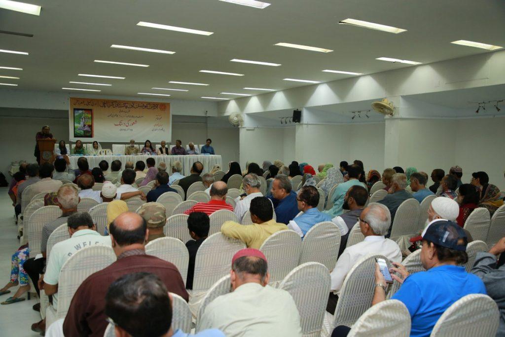 """Launching ceremony of """"Shaoor ki Dastak"""""""