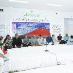 """34th Urdu Haiku Mushaira """"Hamara Dostana"""""""