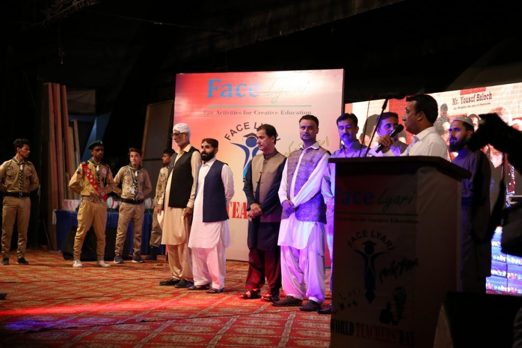 'Salam Ustad' A tribute on World Teachers' Day