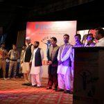 'Salam Ustad' A tribute on World Teachers' Day