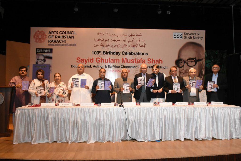 100th birthday of Sayid Ghulam Mustafa Shah