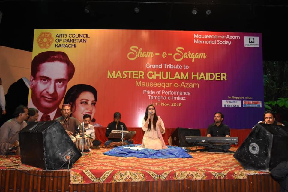 Sham-e-Sargam, Tribute to Master Ghulam Haider