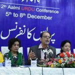 Arts Council to host 12th Aalmi Urdu conference from Dec 5