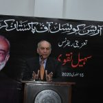 Condolence Reference of Suhail Naqvi