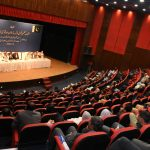 Seminar on Current Situation of Jammu & Kashmir