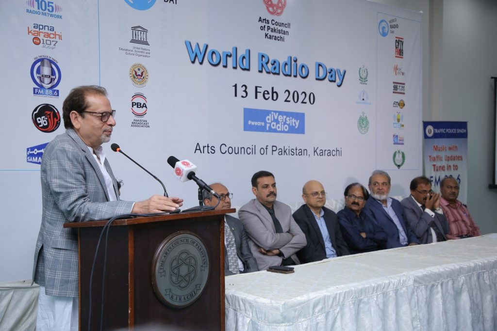 The World Radio Day 2020