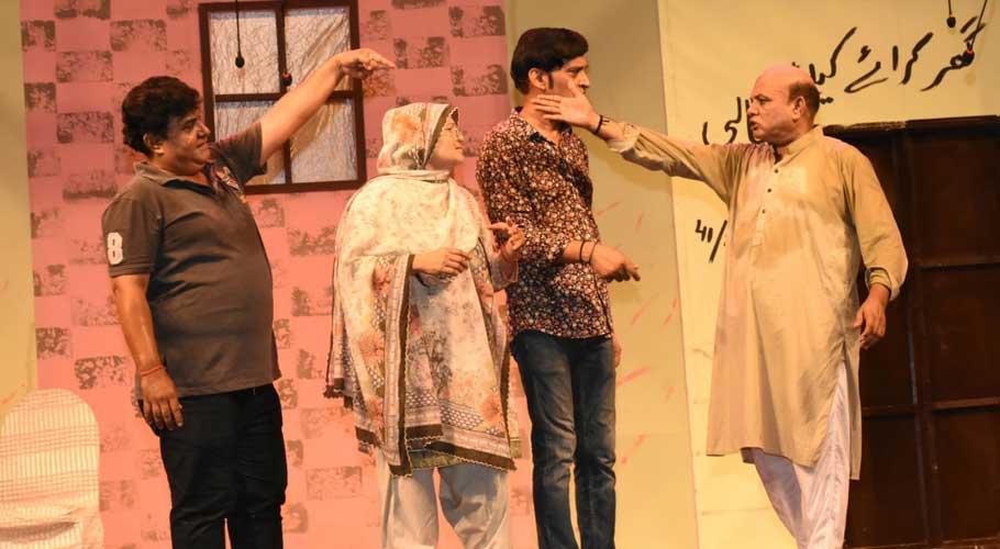 Awami Theatre Festival  2020 kicks off today