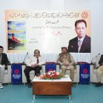 Launching ceremony of 'Sahil Pe Khare Ho'