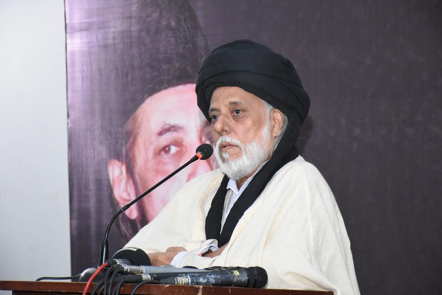 Condolence Reference Allama Dr. Zameer Akhtar Naqvi