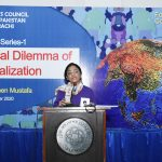 Lecture on 'Ethical Dilemma of Globalization'