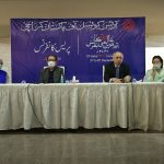 Press Conference: 13th Almi Urdu Conference 2020