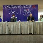 Press Conference: 13th Almi Urdu Conference 2020