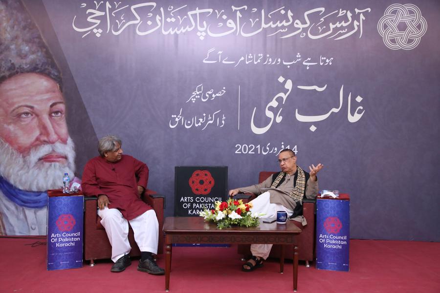 "Special Lecture ""Ghalib Fahmi"" on Ghalib's Death Anniversary"