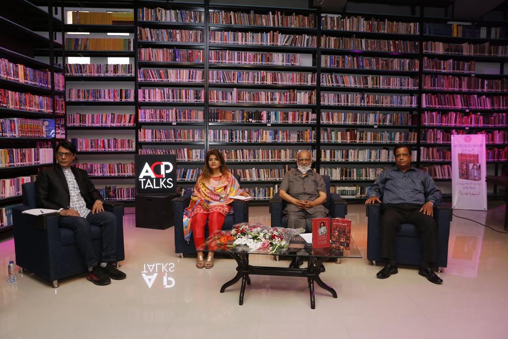 "Launch of  ""Ujalay baant dena tum"" Poetry by Dr. Hina Ambreen Tariq"