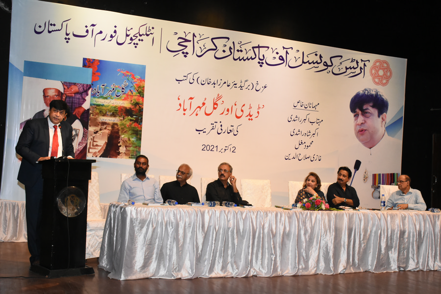 Launching ceremony of the Brigadier Amir Zahid Khan's books